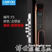 熱賣電子鎖日本廊客全自動指紋鎖智慧密碼鎖家用防盜門遠程APP開鎖電子門鎖LX