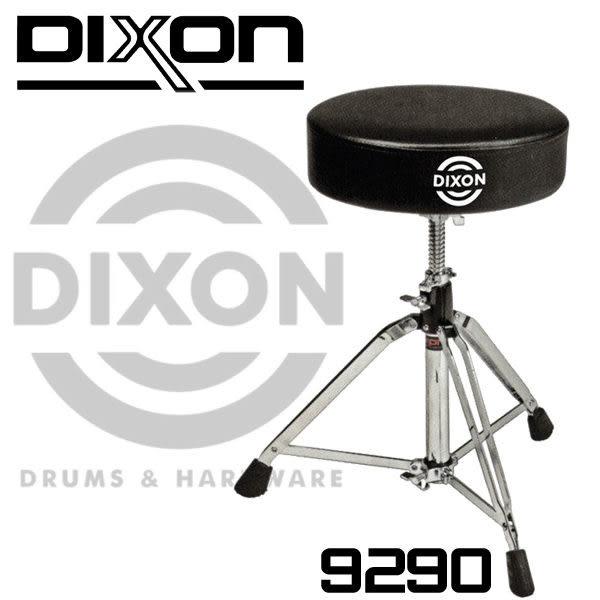 【非凡樂器】DIXON PSN9290 台製鼓椅 / 微調固定式 / 加贈鼓棒