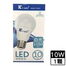 光然 LED球泡-白光(10W) 【愛買】