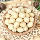 澳洲夏威夷果(夏威夷豆)(火山豆) 150G小包裝【菓青市集】