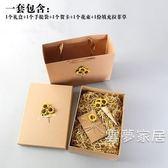 ins風禮盒少女心禮品盒 包裝盒 禮物盒子精美韓版簡約創意小清新