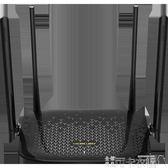 水星1200M千兆無線路由器家用穿墻高速wifi-可卡衣櫃