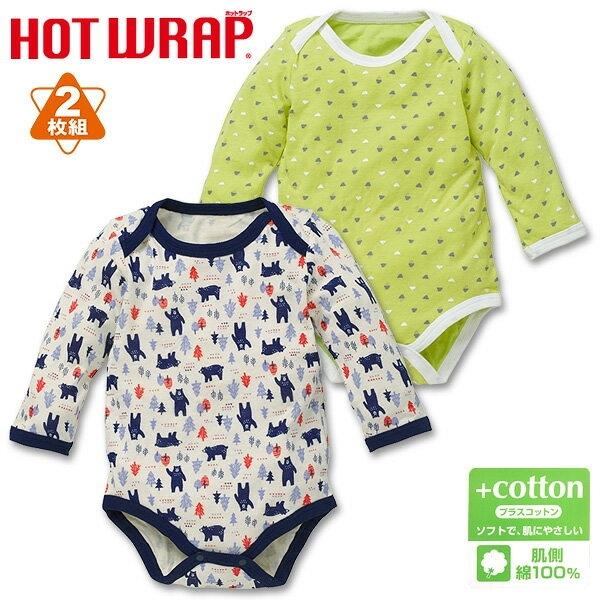 日本西松屋 機能發熱活肩式長袖包屁衣二件組 綠雷雨   男寶寶   北投之家童裝【NI0260296】