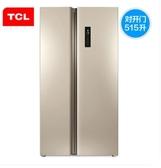 TCL BCD-515WEFA1 對開門電冰箱/雙開門風冷無霜大容量節能超薄 MKS免運