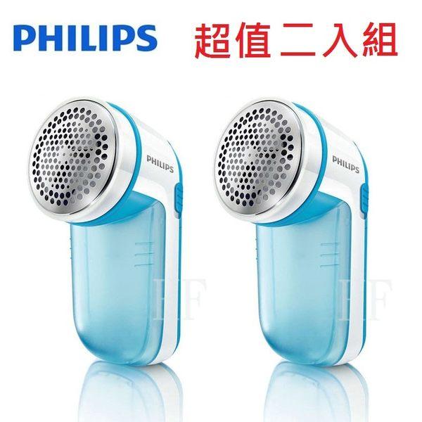 【二入組】PHILIPS飛利浦 電池式電動除毛球機GC026 ★免運費