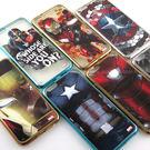 【MARVEL】iPhone 6 Plus/6s Plus 復仇者聯盟 時尚電鍍保護軟套
