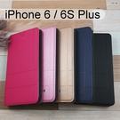 【Dapad】經典皮套 iPhone 6 Plus / 6S Plus (5.5吋)