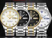 超薄防水精鋼帶石英男女手錶男士腕錶學生女士男錶手錶 蓓娜衣都