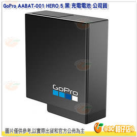 GOPRO HERO5 Black 原電 AABAT-001 原廠 電池 HERO 5 GOPRO 5 HERO6 專用