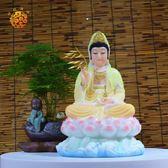 漢白玉坐蓮南海觀音娘娘供奉觀音菩薩