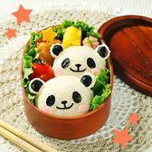 熊貓飯團模具便當壽司工具海苔壓花器 兒童餐卡通壓米飯模具套裝        蜜拉貝爾