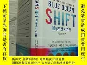 二手書博民逛書店BLUE罕見OCEAN SHIFT【 略圖 內頁乾淨】 Y270