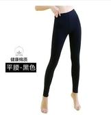 純棉秋褲女內穿薄款單件保暖褲高腰襯褲學生新款緊身 - 維科特