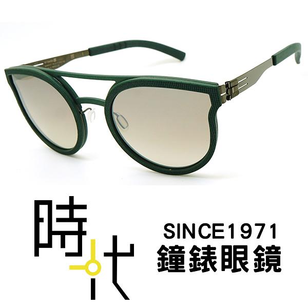 【台南 時代眼鏡 ic! berlin】utopia gun metal 德國薄鋼 造型款 圓框墨鏡 太陽眼鏡 綠 53mm