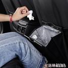 適用于豐田RAV4榮放車內垃圾桶多功能座椅掛式儲物袋創意車載用品 極速出貨