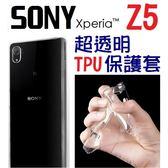 SONY Z5 E6653 手機 套 TPU 果凍套 保護套 透明【采昇通訊】