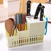 廚房筷籠子筷子筒