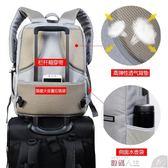 攝影背包卡登單反相機包背包便攜數碼攝影包雙肩包佳能尼康索尼微單包防水 數碼人生igo