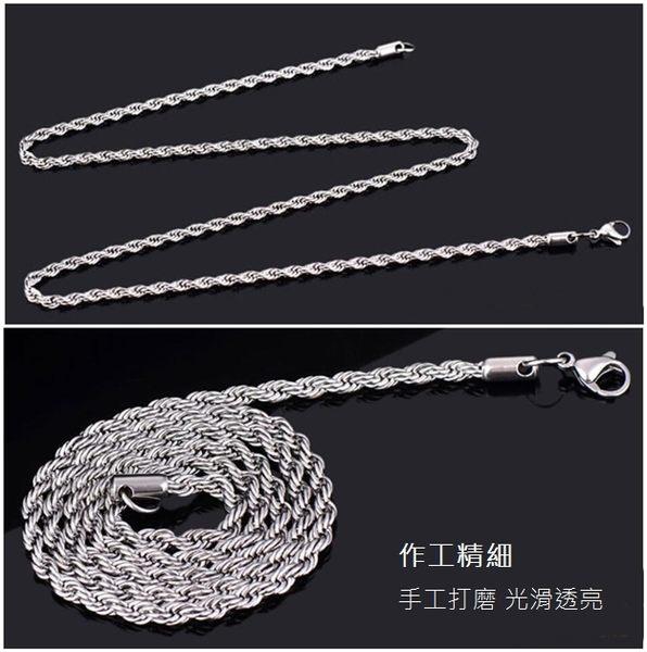 316L醫療鋼項鍊 2.5 mm麻花螺旋 麻花鏈純鏈子-銀 防抗過敏 不退色