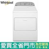 Whirlpool惠而浦12KG瓦斯乾衣機WGD5000DW(預購)含配送+安裝【愛買】