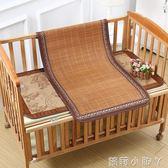 涼蓆嬰兒兒童床幼兒園蓆子夏季雙面學生午睡竹 igo全館免運