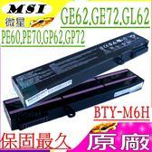 MSI  BTY-M6H 電池(原廠)- 微星 BTY-M6H,PE60,PE70,MS-1792,MS-1795,MS-16JB,GL62M,GE62,GE72,GP62,GL62
