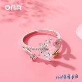 日式輕奢戒指女網紅少女蝴蝶結開口閨蜜食指環小眾設計潮人蹦迪 OO7784『pink領袖衣社』