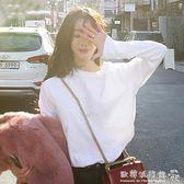 小衫女早裝白色t恤長袖打底衫上衣服寬鬆百搭韓版學生  歐韓流行館