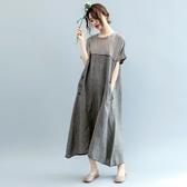 連身裙-短袖文藝優雅條紋拼接女洋裝73te13【巴黎精品】