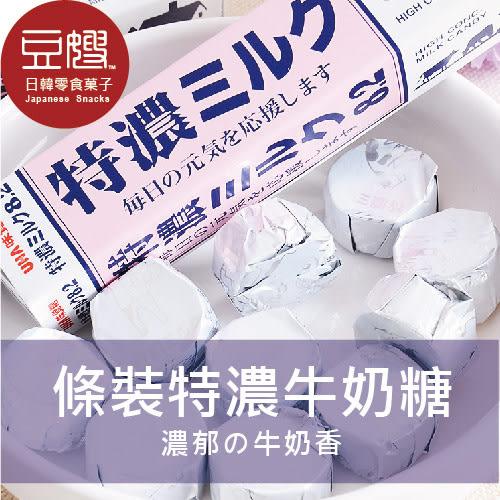 【豆嫂】日本零食 UHA味覺糖 條狀牛奶糖(牛奶/塩/咖啡)