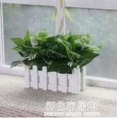 仿真花草植物假綠植物假花擺件室內客廳窗台裝飾木柵欄假綠蘿盆栽 初色家居館