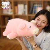可愛豬豬毛絨玩具抱枕公仔床上睡覺大號布娃娃玩偶長條禮物 YXS優家小鋪