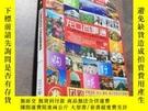 二手書博民逛書店罕見龍口百事通2013版。Y403679