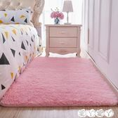 地墊 絨毛地毯客廳臥室房間女生粉色公主少女可長方形滿鋪可愛地墊 愛丫愛丫