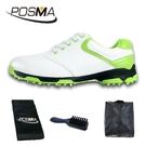 高爾夫球鞋女款球鞋 防側滑釘鞋 防水透氣 舒適柔軟 GSH051WGRN