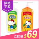 Hello Kitty 檸檬/橘子 洗潔...