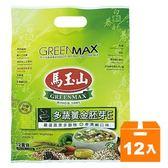 馬玉山 多蔬黃金胚芽E 35g (12入)x12袋/箱