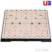中華象棋套裝磁性折疊棋盤兒童學生成人大號家用五子棋仿實木象棋「千千女鞋」
