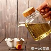 廚房用品玻璃油壺防漏1.2斤裝 家用醬油瓶香油瓶鷹嘴醋瓶蜂蜜罐【帝一3C旗艦】