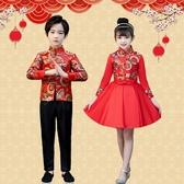 女童新年裝公主裙拜年服唐裝冬洋氣旗袍中國風男童元旦兒童演出服 KV5777 『小美日記』