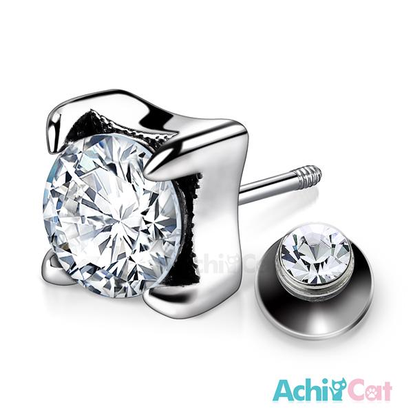 AchiCat 925純銀栓扣後鎖式耳環抗過敏 復古鷹爪 兩面皆可戴(白鋯大墜)GS7070