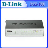 [富廉網] D-LINK DGS-108 8埠10/100/1000Mbps 桌上型網路交換器