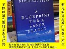 二手書博民逛書店A罕見BLUEPRINT FOR A SAFER PLANETY24040 NICHOLAS STERN BO