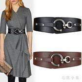女士外搭腰封 時尚鬆緊彈力配連身裙裝飾寬腰帶 CJ3996 『毛菇小象』