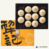 犁記蔓越莓酥(奶蛋素)-10入