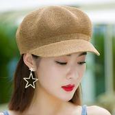 韓版百搭貝雷帽子出游遮陽帽防曬鴨舌八角帽草帽網帽潮 黛尼時尚精品