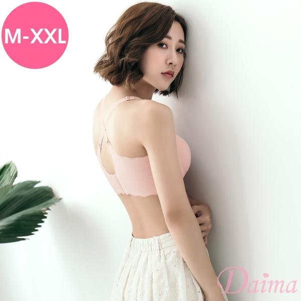 黛瑪Daima (M-XXL) 波浪設計彈性肩帶無痕無鋼圈美背兩穿內衣_粉9115