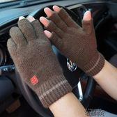 男士秋冬羊毛毛線半指加厚保暖手套露指觸屏寫字開車手套 街頭布衣