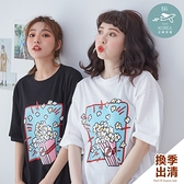 T恤 韓國空運!可愛繪畫爆米花印圖側開叉棉質上衣-BAi白媽媽【309511】