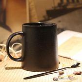 咖啡杯 歐式黑色簡約馬克杯子陶瓷早餐牛奶杯子大容量創意高檔咖啡杯帶勺 酷斯特數位3C